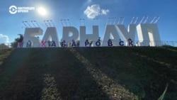 Жители России поддержали протесты в Хабаровске (видео)
