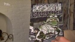 Книжковий марафон «AzBooka/Азовська книга»