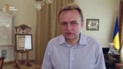 Садовий: у Львові була спроба силового захоплення влади (відео)