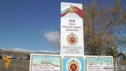 Զինվորական թաղամասում բնակվող հայ ընտանիքները բնակարաններն ազատելու ծանուցումներ են ստացել