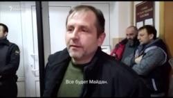 «Все буде Майдан» – Балух перед судом у Криму