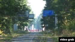 Пункт пропуску «Піща» у Волинській області закритий із весни 2020 року