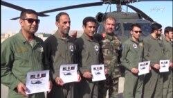 شش پیلوت افغان آموزش هلیکوپترهای بلک هاک را تمام کردند