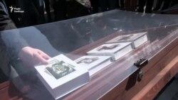 Жадан та Андрухович відкрили бібліотеку під відкритим небом (відео)