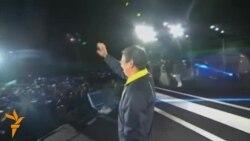 Илк маротаба Тайван президенти аëл киши бўлади