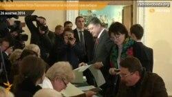 Президент Порошенко добуш берди