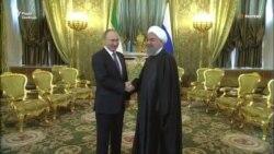 Президент Ірану Хассан Роугані зустрівся з президентом Росії Володимиром Путіним (відео)