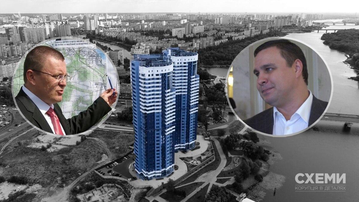 После победы семьи Микитась на тендере Энергоатома топменеджеров обзавелся недвижимостью в его ЖК - «Схемы»