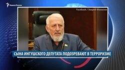 Видеоновости Кавказа 16 мая