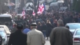 Rally For Pro-Opposition Georgian TV Station