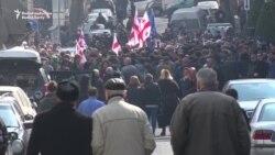 Rally For Pro-Opposition Georgian TV Station