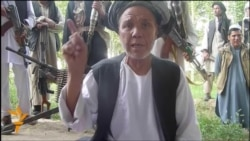 Ethnic Turkmen In Afghanistan Take Up Arms Against Taliban