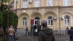 Акция против коррупции в Абхазии