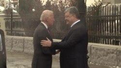 Зустріч Джозефа Байдена з Петром Порошенком
