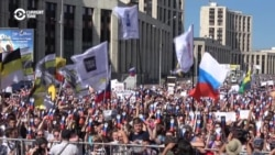 Thousands In Moscow Take Part In Second Day Of Retirement-Age Protest