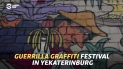 The Guerrilla Graffiti Festival In Yekaterinburg