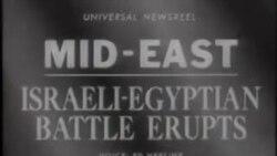 """""""Războiul de Șase Zile"""" văzut în Jurnalele de actualități ale timpului (1967)"""