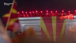 Parole protiv EU tokom Hahnove posjete Sobranju