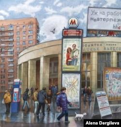 Moscow's bustling Alekseyevskaya subway station on a wet autumn day