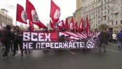 «Вы хотите, как в Париже?». Готова ли Россия протестовать?