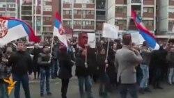 Протест на косовските Срби, изложба во украинското МНР