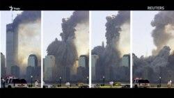 Жалобні заходи у США з нагоди терактів 11 вересня – відео