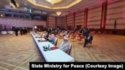 Афганские мирные переговоры в Дохе. 12 сентября 2020 года.