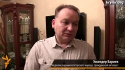 Бариев о создании комитета по защите крымчан