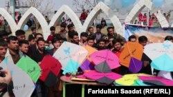 آرشیف، جشنواره کاغذپران بازی به هدف صلح در کابل