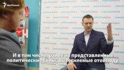 Алексей Навальный о кланах в Татарстане