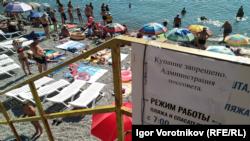 Пляж у Партеніті, липень 2021 року