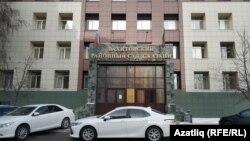 Здание Вахитовского райсуда Казани, где проходят суды над задержанными на субботних протестах