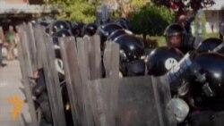 Protesters, Police Skirmish In Kosovo