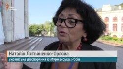Діаспорянка з Росії читає вірш про Україну