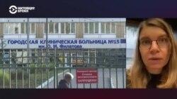 Россия: каковы причины новой волны COVID-19? Отвечает эксперт (видео)