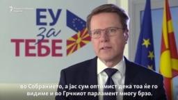Оптимизам дека Преспанскиот договор ќе помине и во Грција