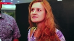 С кем из российских миллиардеров связана Мария Бутина?