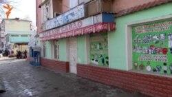 Взлет курса доллара на рынке Таджикистана