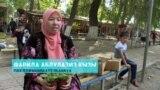 Женщина из кыргызского села кормит семью, продавая фиалки