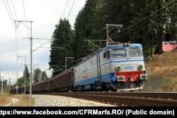 Trenurile de marfă ale companiei publice sunt reparate în zece ateliere de specialitate răspândite în toate regiunile țării