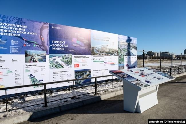Закінчити будівництво канатної дороги планують у 2023 році і виключно коштом інвестора