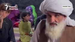 Жизнь в пещере. Как в Пакистане скрываются от войны и нищеты