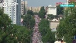 Восьмой день протестов в Хабаровске