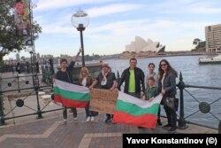 Българи протестират на фона на операта в Сидни.
