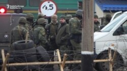 Ukraine Clears Railroad Blockades