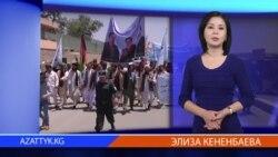 """Новости радио """"Азаттык"""", 15-июля"""