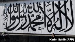 آرشیف٬ کابل