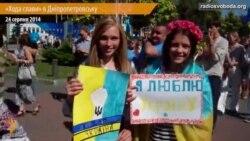 Дніпропетровці пройшли «ходою слави» і вперше святкують Незалежність без пам'ятника Леніну
