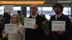 На летовищі у столиці Чехії зустрічають «жертв путінської Росії»