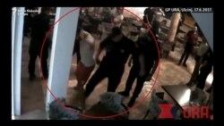 Policijska 'zavjera ćutanja' nakon torture